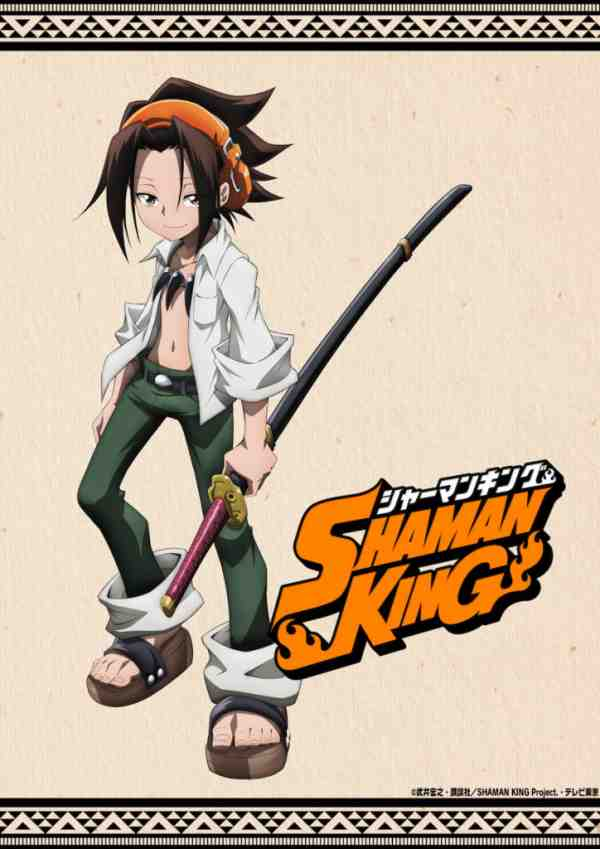 Shaman King se tornou mais popular do que a série Seven Deadly Sins