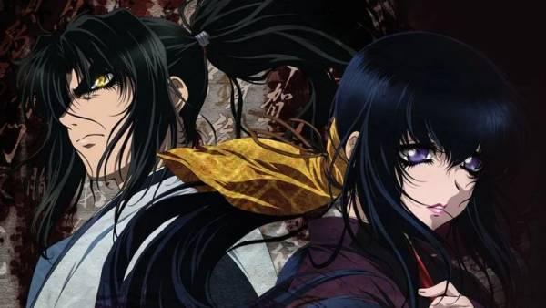 Basilisk- Melhores Animes de Samurai