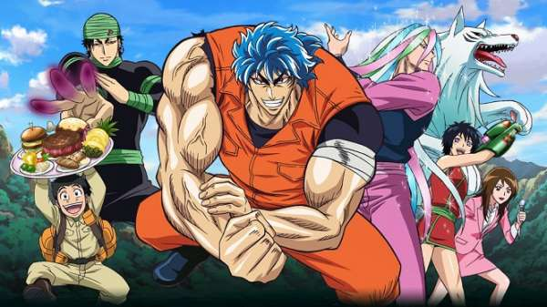 Toriko - Melhores Animes sobre comida