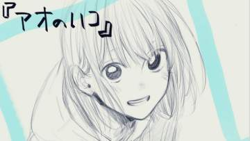 Weekly-Shounen-Jump-lanca-duas-novas-series-de-mangas