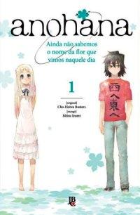 Anohana-Manga