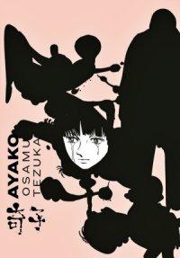 Ayako-Manga