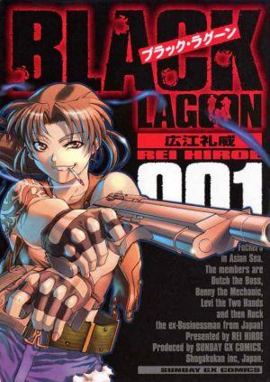 Black-Lagoon-mangá
