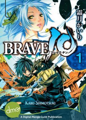 Brave-10-Manga