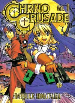 Chrno-Crusade-Manga