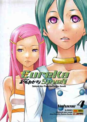 Eureka Seven Mangá